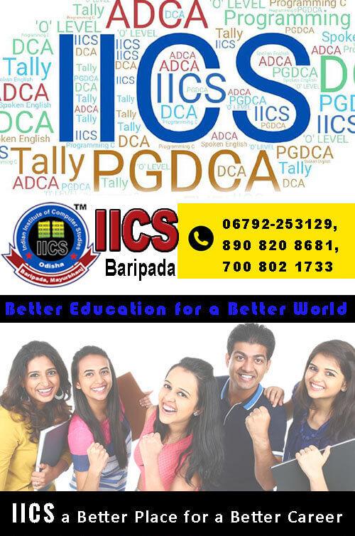 IICS-banner-sidebar-left